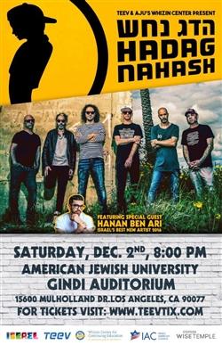 Hadag Nahash W/ Special guest Hanan Ben Ari Live in Los Angeles