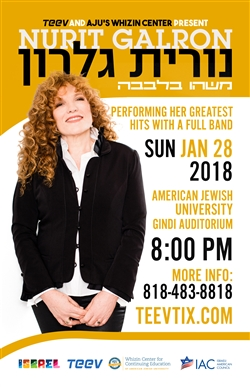 Nurit Galron LIVE in Los Angeles
