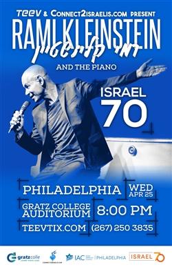 Rami Kleinstein LIVE in Philadelphia