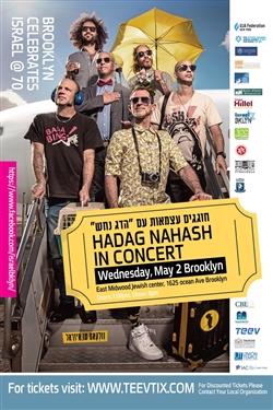 Brooklyn Celebrates Israel - Hadag Nahash LIVE