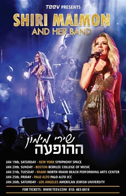 Shiri Maimon & her band LIVE in North Miami Beach, Florida