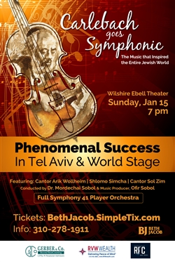Purchase Tickets Here - Carlebach Goes Symphonic