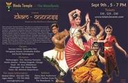 """Dance Drama """"Ekam - Oneness"""" based on Adi Shankara's Shanmatha"""