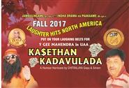 "Y Gee Mahendra Drama ""Kasethan Kaduvulada"" Tamil Comedy Drama"