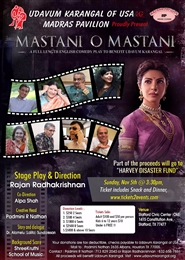 """Mastani O Mastani"" English Play - Udavum Karangal of USA Fundraising 2017"