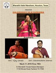 Violin Concert by Kalaimamani Dr. M. Narmadha