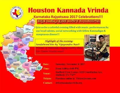 Karnataka Rajyotsava 2017 Celebration